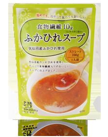 非公開: 食物繊維入りふかひれスープ(ストレートタイプ)