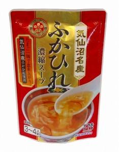 ふかひれ濃縮スープ(O)