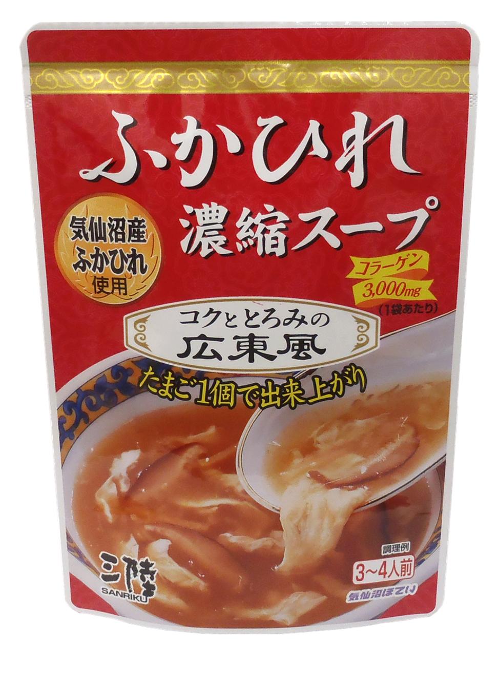 ふかひれ濃縮スープ(広東風)