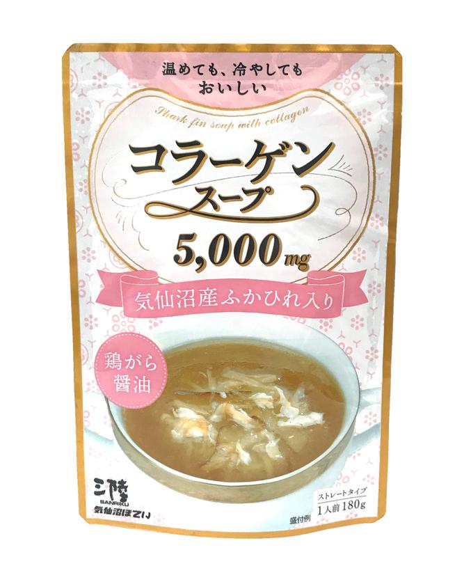 コラーゲンスープ(鶏がら醤油)
